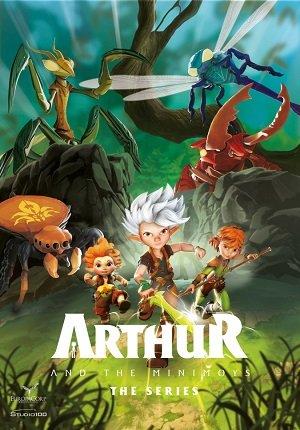 Картинка к мультфильму Артур и минипуты 1-2 сезон