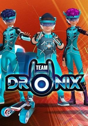 Команда Дроникс 1 сезон (Дисней) смотреть онлайн