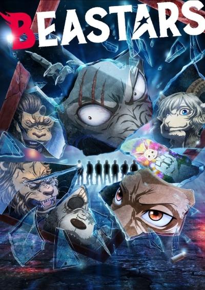 Картинка к мультфильму Выдающиеся звери (2021) 1,2 сезон